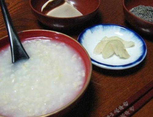 Gruau de riz blanc