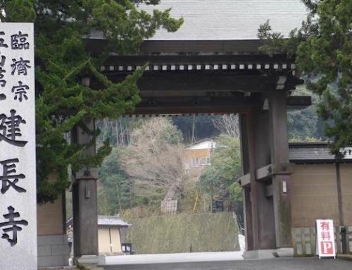 La cuisine shojine du temple de Kenchōji à Kamakura